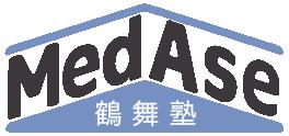 名古屋大学医学部生が運営・指導する家庭教師|メッドエース